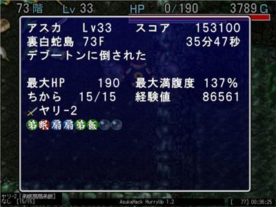091124b.jpg