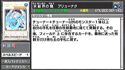 P_Jun29_032753.jpg